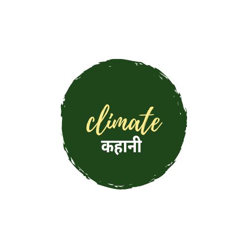 Climate कहानी: भारत दुनिया का सबसे प्रदूषित देश है - वायु प्रदूषण से निपटने के लिए नागरिक समाज संगठनों ने मिलाया हाथ
