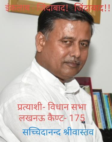 चुनाव आयोग ने हरियाणा और महाराष्ट्र विधानसभा 2019 के लिए आम चुनावों की तिथियों की घोषणा की तथा विहार प्रदेश के 01 संसदीय  निर्वाचन क्षेत्र और राज्य विधानसभाओं में 64 आकस्मिक रिक्ति को भरने के लिए उपचुनावों की तिथियों की घोषणा की / अनुसूची जारी की