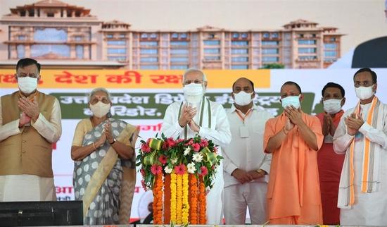 विशेष: अलीगढ़ में राजा महेंद्र प्रताप सिंह राज्य विश्वविद्यालय के शिलान्यास समारोह के अवसर पर प्रधानमंत्री के भाषण का मूल पाठ