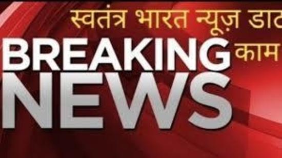 बड़ी खबर: लखीमपुर खीरी हिंसा मामले में उत्तर प्रदेश सरकार द्वारा उठाए कदमों से संतुष्ट नहीं है सर्वोच्च न्यायालय