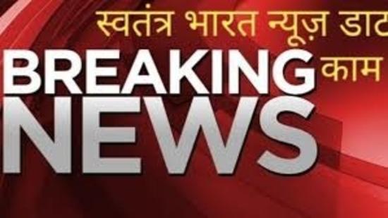 ओडिशा 45 त्वरित सुनवायी अदालतों का गठन करेगा