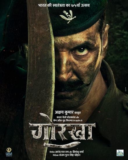 'गोरखा' में वॉर हीरो की भूमिका निभाएंगे अक्षय कुमार: अनिल बेदाग़