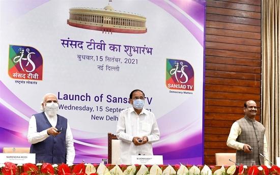 उपराष्ट्रपति, प्रधानमंत्री और लोकसभा अध्यक्ष ने संयुक्त रूप से संसद टीवी का शुभारम्भ किया