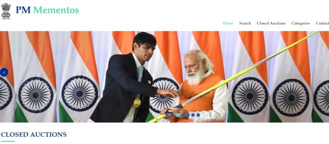 प्रधानमंत्री को भेंट किये गये प्रतिष्ठित उपहारों और यादगार वस्तुओं की ई-नीलामी में डेढ़ करोड़ रुपये की सबसे ऊंची बोली नीरज चोपड़ा के भाले की लगी