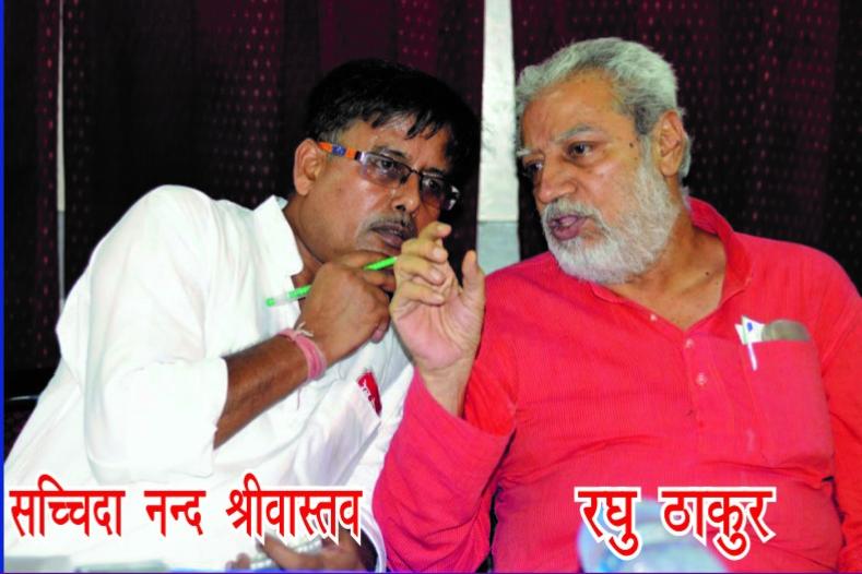 उत्तर प्रदेश में पंचायत चुनाव 2021: 'परिवर्तन का शंखनाद' किया लोसपा के प्रदेश अध्यक्ष (उ. प्र.)- क्रांतिकारी मजदूर नेता- एस. एन. श्रीवास्तव ने